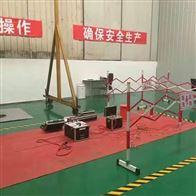 承装修四级电力资质
