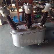 JLS-35组合互感器油浸式高压计量箱