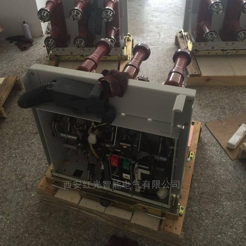 VS1-12固封式户内高压真空断路器