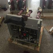 35KV防风型真空熔断器