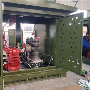 HZW32-1210KV柱上双电源真空断路器