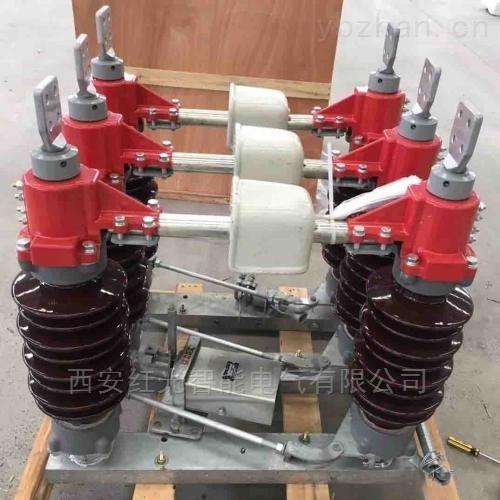 GW4-40.5户外35KV三相瓷柱式高压隔离开关