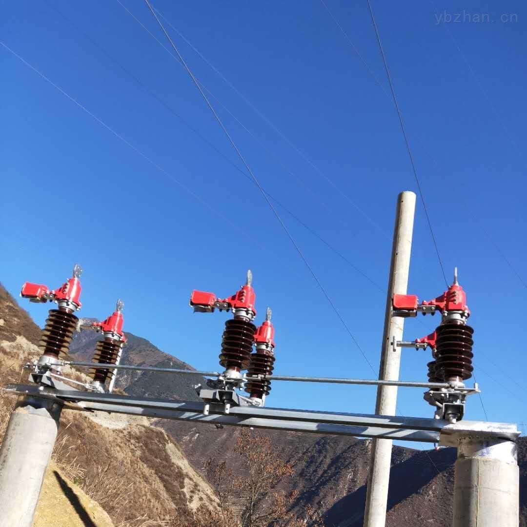 达州GW4-35KV高压隔离开关型号