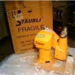 史陶比爾工業機器人系列產品低價處出售