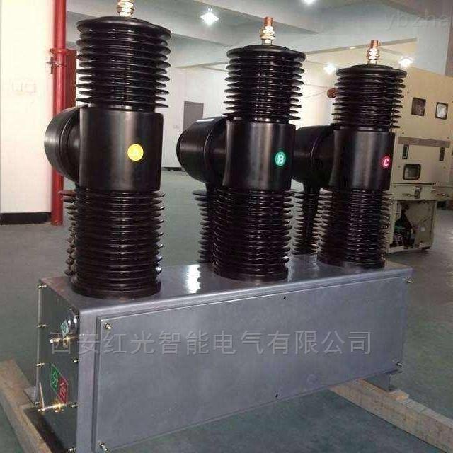 成都35KV智能高压真空断路器电动操作