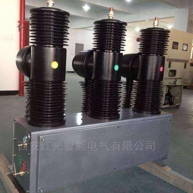 重庆35KV真空断路器产品描述