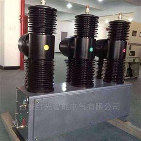 重庆35kv高压分合闸智能真空断路器