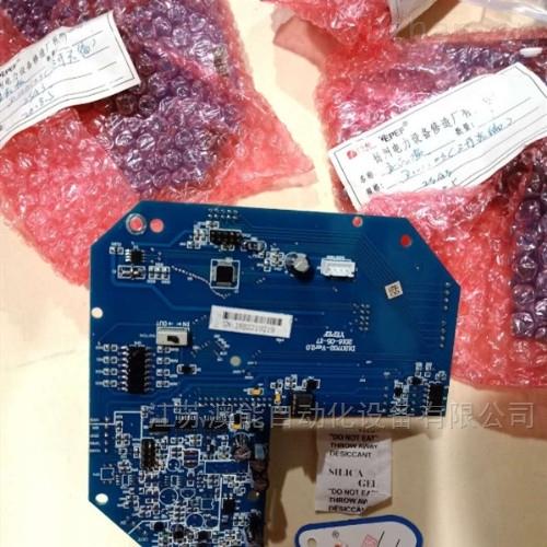 西门子电动执行器缺相保护模块组件