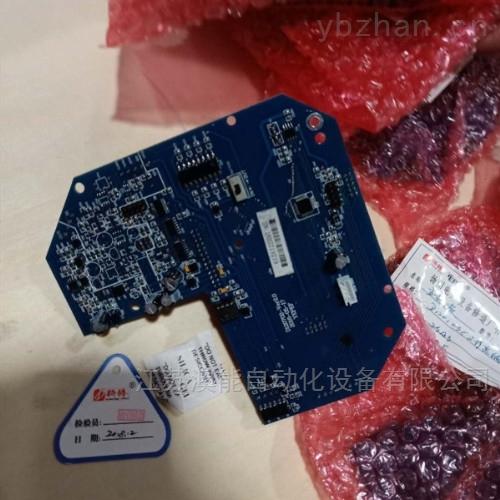 扬州西门子电动执行器配件供应