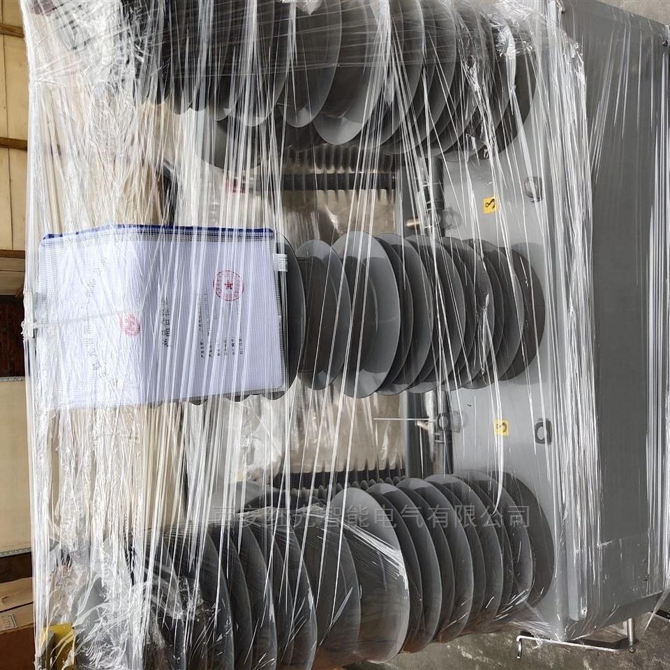 四川电动带计量装置35KV高压断路器