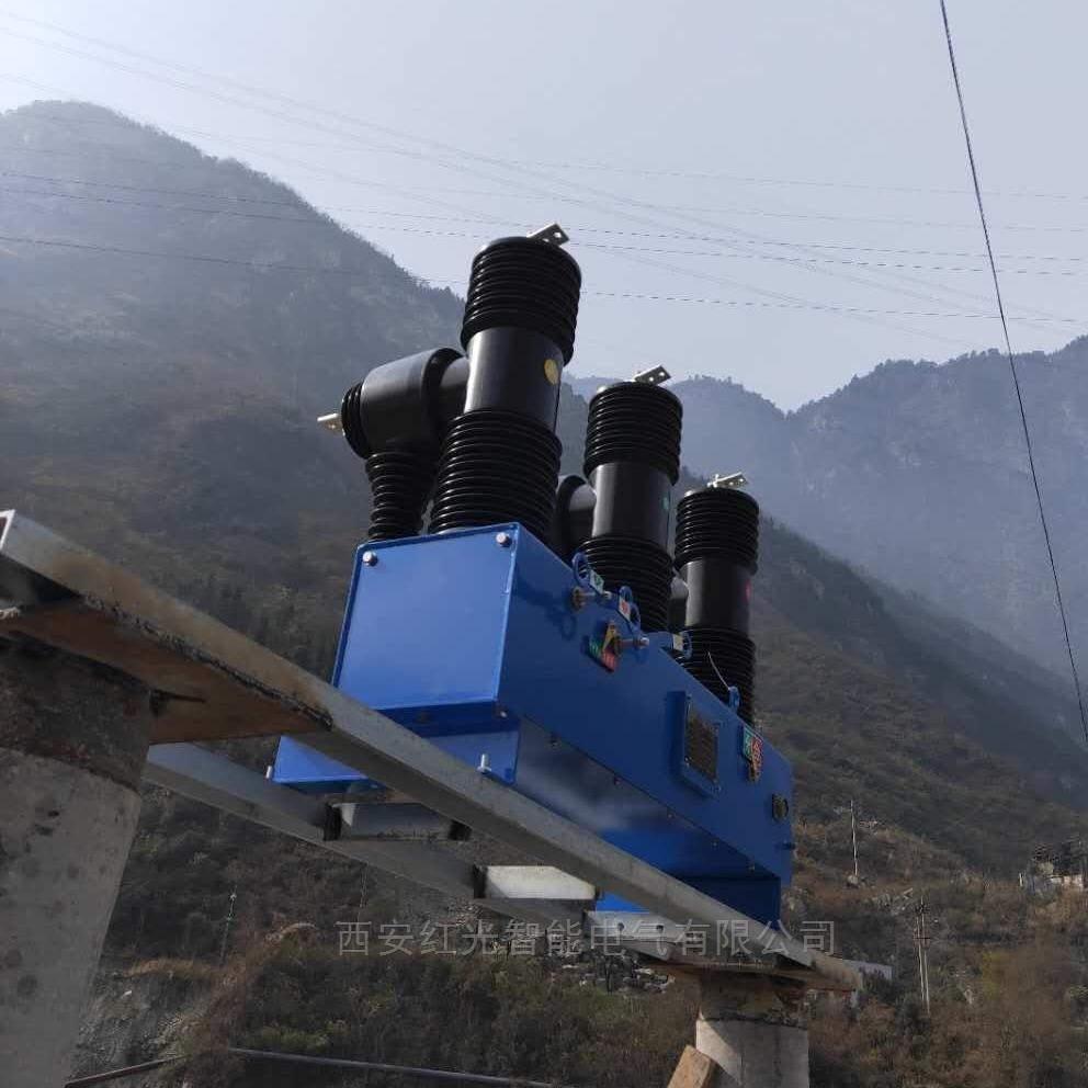 四川地区ZW32-35KV发电厂看门狗高压断路器