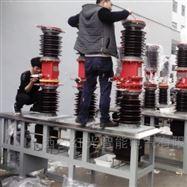 高压断路器厂家