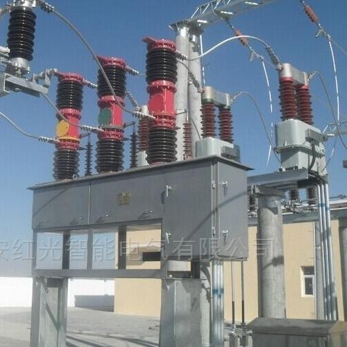 阿坝州35KV电站高压真空断路器型号参数