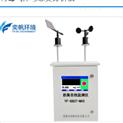 甲硫醇 工業惡臭氣體分析儀
