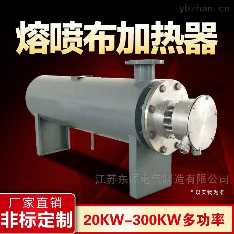 货供应无纺布机压缩空气加热器