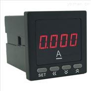 奧賓AOB185I-2X1數顯直流電流表