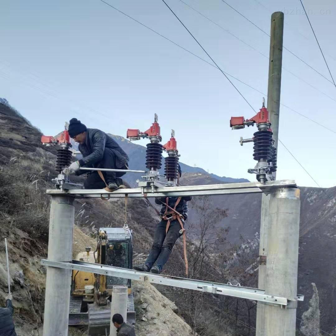 攀枝花工业园35KV双柱单接地高压隔离开关