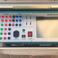 電力承裝修試四級資質繼電保護測試儀