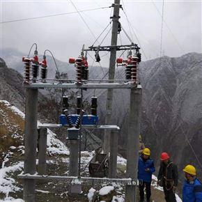 现货供应35KV配电表高压断路器