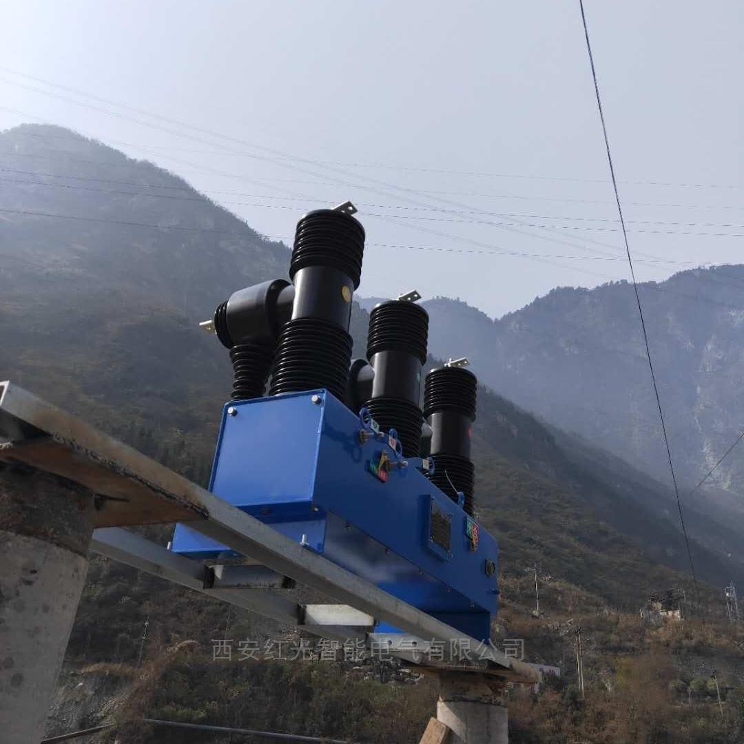 高压断路器zw32-40.5厂家选型技术参数