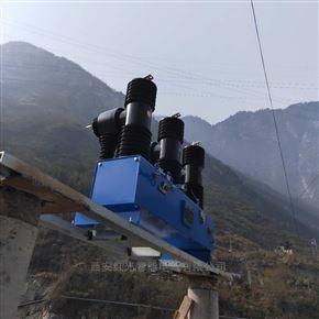 常用型35kv智能手动操作高压断路器