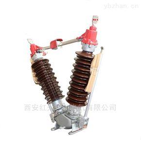 成都耐污型35KV电动高压隔离开关技术参数