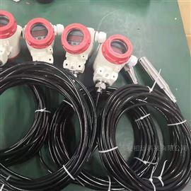 UHF-LT污水线缆式水位计