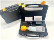 高频微波电磁辐射检测仪