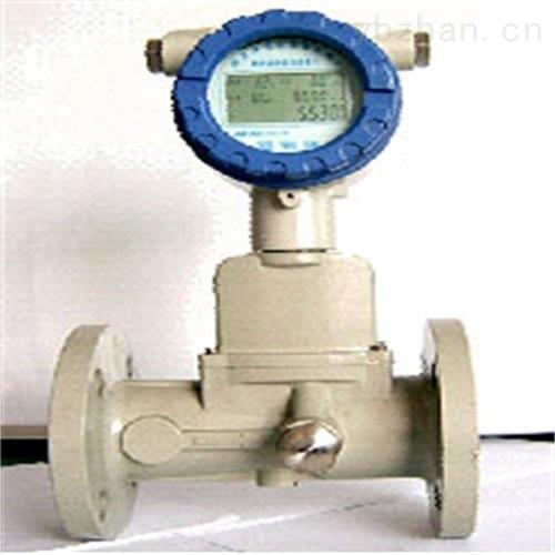 LUX-廣州旋進旋渦智能氣體流量計