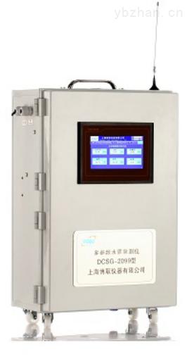 博取DCSG-2099-多參數在線水質分析儀