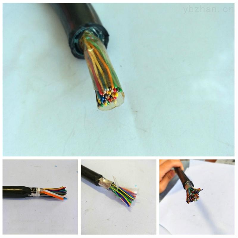 HYAC-300×2×0.6㎜自承式通讯电缆