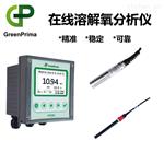 鍋爐水溶解氧測量儀,自來水在線溶氧測定儀
