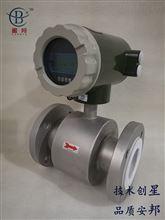 LDGA-50智能电磁流量计