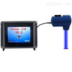 SH-8W在線白度測量控制系統白度在線檢測儀白度計