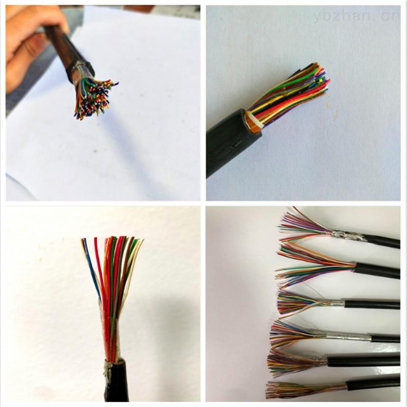 HYAC-100*2*0.7mmHYAC自承式通訊電纜