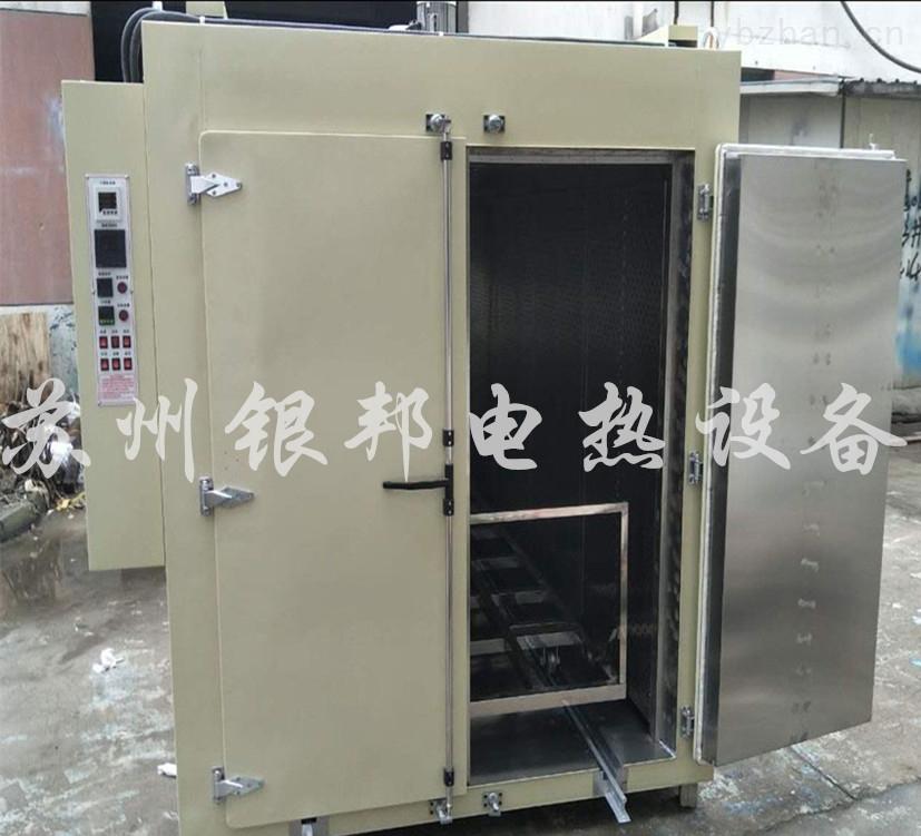 工業變壓器烘箱 變壓器固化爐 變壓器絕緣漆烘干爐
