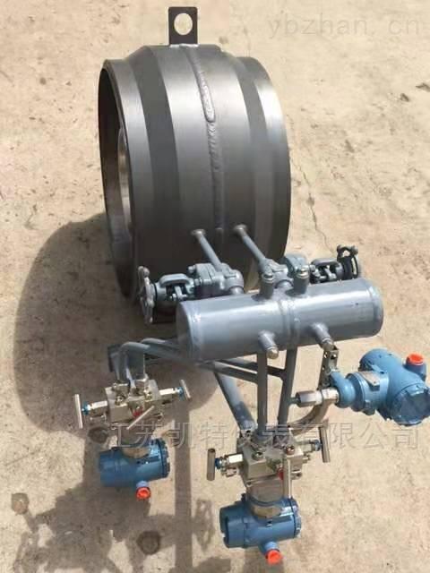 焊接孔板流量计