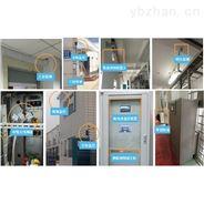 開關室環境sf6智能化監控系統