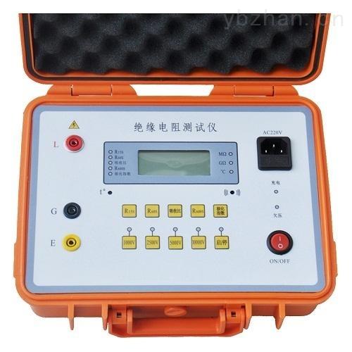 绝缘电阻测试仪厂家生产