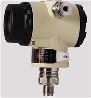 XR3051TG防爆压力变送器