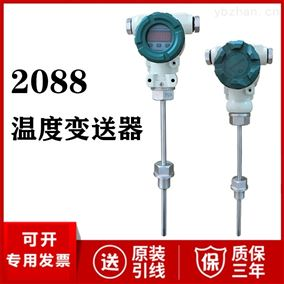 WZPB-2302088温度变送器厂家价格 2088温度传感器