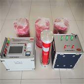 三级承试设备变频串联谐振试验装置