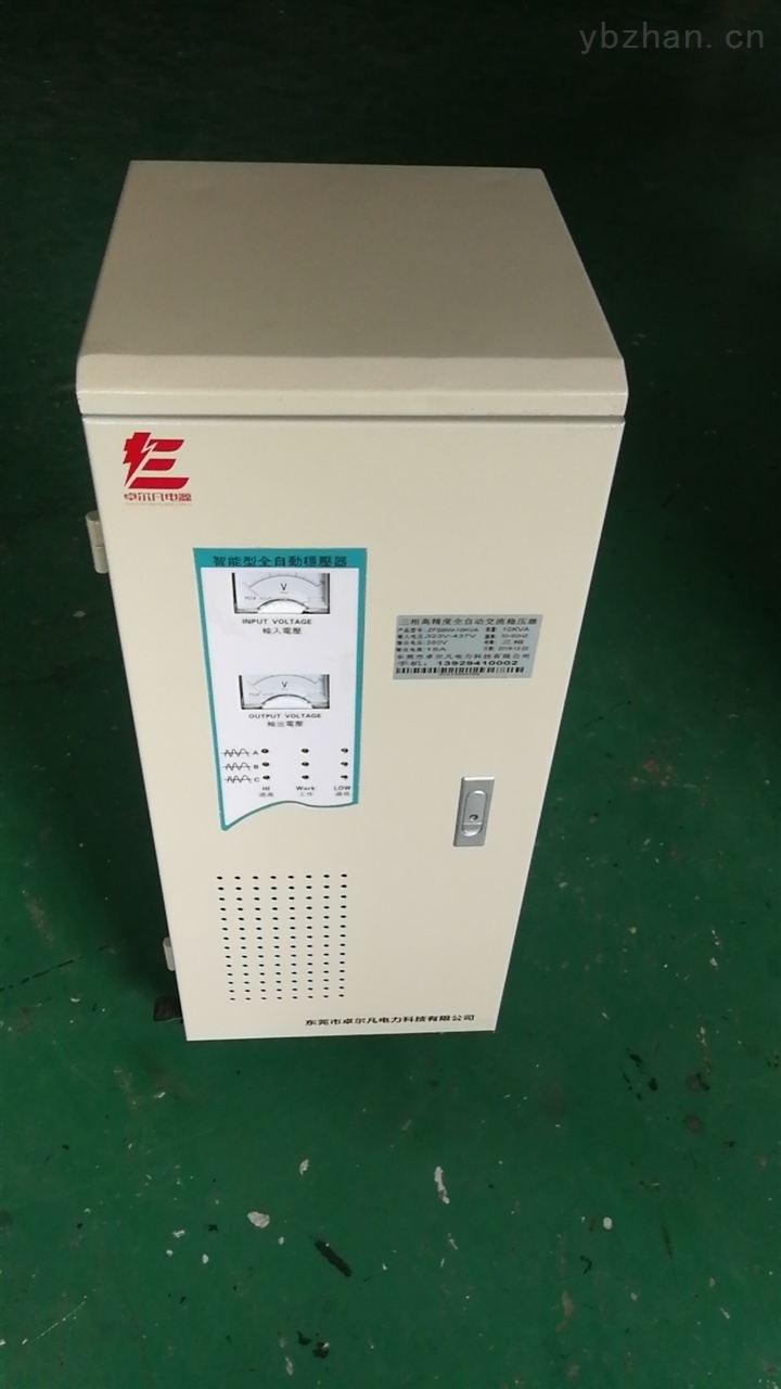 30KVA深圳市交流稳压器厂家现货10台