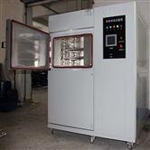 小型冷热冲击试验箱制造商