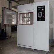 北京溫度循環沖擊試驗箱直銷