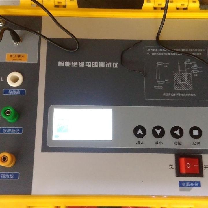 厂家出售发电机绝缘电阻测试仪