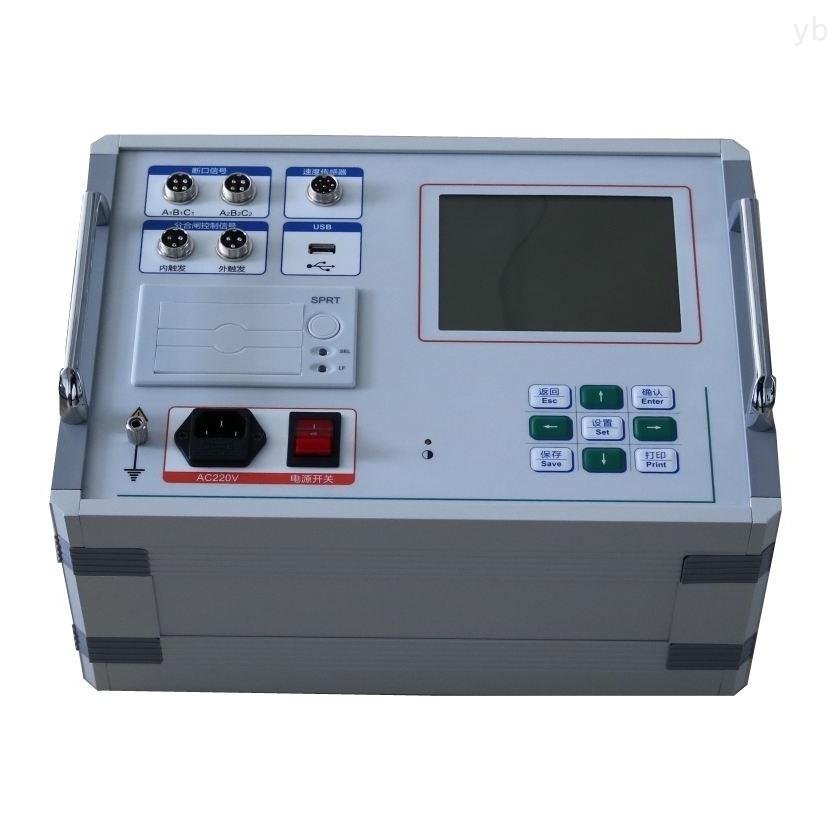 厂家出售高压开关机械特性测试仪