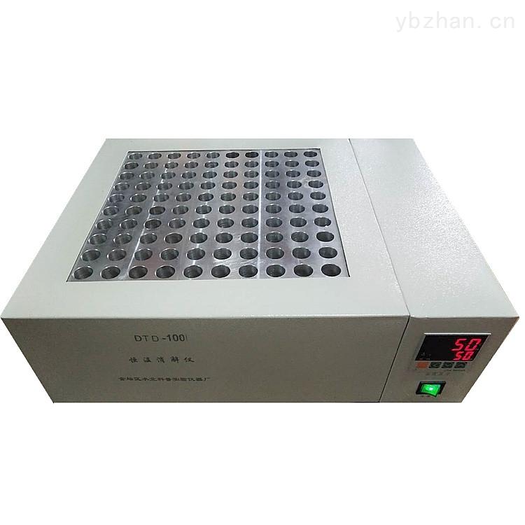 DTD-100孔数显恒温消解仪
