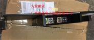 YCB147电缆