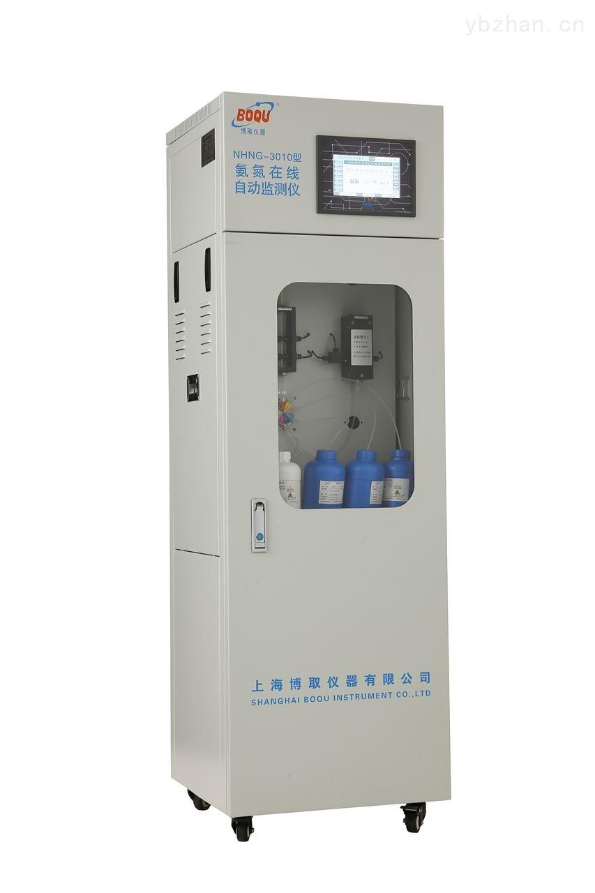 水杨酸分光光度法在线氨氮分析仪现货